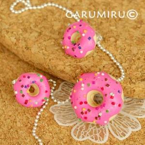 Garumiru: conjunto donuts