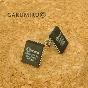 Garumiru: pendientes chips